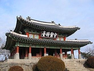 Namhansanseong - Sueojangdae (command post)
