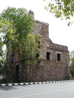 Khooni Darwaza - Khooni Darwaza's history