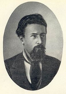 Ukrainian scientist