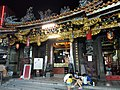 Kids have fun in the front of Hsinchu Du Cheng Huang Temple.jpg