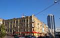 Kiev - yellow building2.jpg