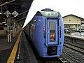 Kiha 283-12 Limited express Super Ōzora at Kushiro Station.jpg