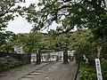 Kiire Elementary School.JPG