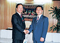 Kim Young-sam meets with Rev. Dr. Jaerock Lee at Manmin Central Church.jpg