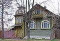Kimry, Tver Oblast, Russia - panoramio (117).jpg