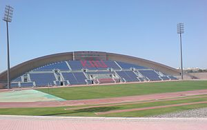 King Abdulaziz University - University Stadium