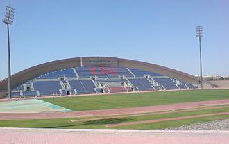 King Abdulaziz University - University Stadium