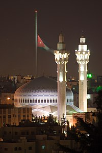 King Abdullah Mosque at Night.jpg