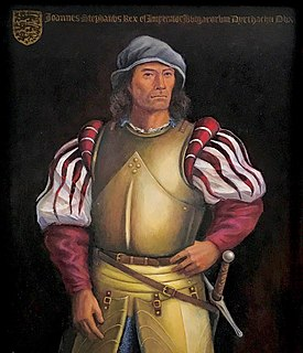 Ivan Stephen of Bulgaria Tsar of Bulgaria