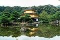 Kinkakuji Golden Pavilion 京都 金閣寺 Jul 2006 (210796919).jpg