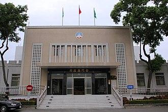 Kinmen County Government - Image: Kinmen County Government 20110822 2
