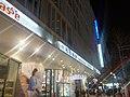 Kintetsu-Nagoya Station, Kintetsu (8555235486).jpg
