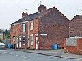 Kirkstead Street, Kingston upon Hull (geograph 3967092).jpg