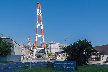 Kobe Steel - Wikipedia