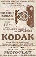 Kodak advertisement.jpg