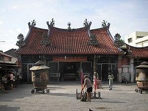 Goddess of Mercy Temple - Image: Kong Hock Keong Penang Dec 2006 002