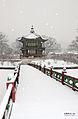 Korea Seoul Snow 06.jpg