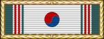 Korean Presidential Unit Citation.png
