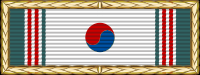 Korean Presidential Unit Citation