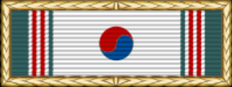2nd Brigade, 7th Infantry Division (United States) - Image: Korean Presidential Unit Citation