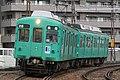 Kotoden-Type1200-1255.jpg
