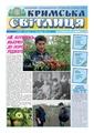 Ks 35-36 11.pdf