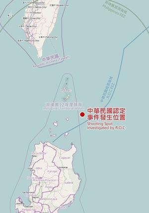Guang Da Xing No. 28 incident - Image: Kuangtahsingspot