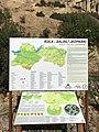 Kula Volcanic Geopark plaque.jpg