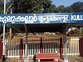 Kulukkallur railway station 05.jpg
