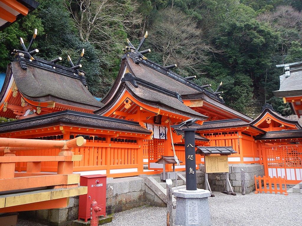 Kumano Kodo pilgrimage route Kumano Nachi Taisha World heritage 熊野古道 熊野那智大社19