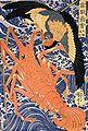 Kuniyoshi Utagawa, Lobster.jpg