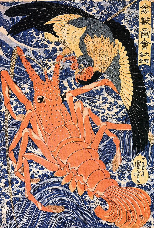Kuniyoshi Utagawa, Lobster