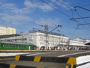 Moscow Kurskaya railway station - Image: Kurvmos