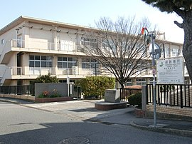 Kuwana High School.JPG