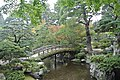 Kyoto Imperial Palace 20131102-2.jpg