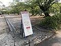 Kyoto Maruyama Park signs 20200426.jpg