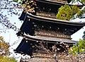 Kyoto To-ji Pagode 16.jpg