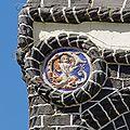 Lüneburg IHK Details 0001 09354.jpg