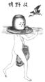 LaNature1873-397-PlongeurChinois.png