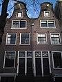 Laagte Kadijk 8 en 9, Amsterdam.jpg