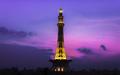 LahoreMinar.png