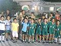Laika ac Kaeson Youth Funfair (6894912643).jpg