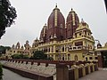 Lakshminarayan Mndir , Delhi 01.jpg