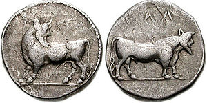 Laüs - Stater of Laüs with man-headed bull, c. 490-470 BCE
