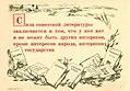 LatvSSR. Poster. 1945.ru.jpg