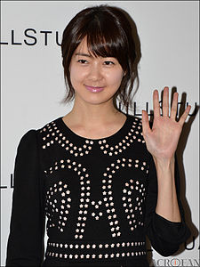 Lee Yo-won from acrofan.jpg