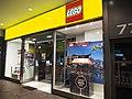 Lego Laden, Bahnhofstrasse, Saarbrücken Bild 1.JPG