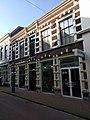 Leiden - Hogewoerd 10.jpg