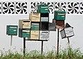 Letter boxes Dégrad des Cannes French Guiana 2013.jpg