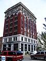 Lexington City National Bank Building.jpg